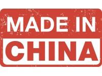 Швейна фурнітура від китайських виробників оптом і вроздріб