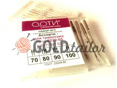 Buy Needles household ARTI 130 / 705H SUK knitwear Assorted wholesale