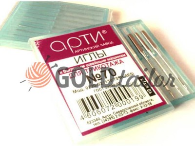 Needles household ARTI 130 / 705H SUK knitwear №70 - №100 buy in bulk
