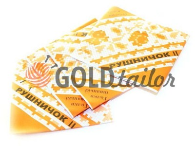 Buy a set of hand-reinforced needle Rushnychok Discount on goldtailor