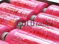 Нитка Filtex 450 ярд, щільність 40/2, колір 007