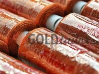 Нитка Filtex 450 ярд, щільність 40/2, колір 037