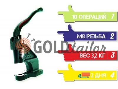 Прес ручний для установки фурнітури універсальний M 8 ціна грн