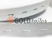 Elastic band textile white perforated 20 mm thick, 30 m